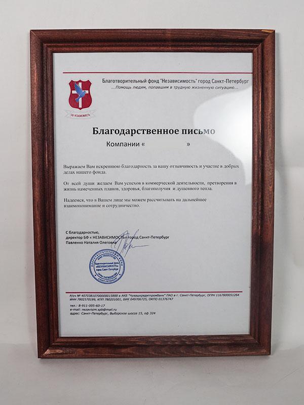ramochki-dlya-diplomov-1