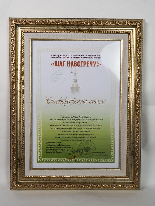 ramochki-dlya-diplomov-4