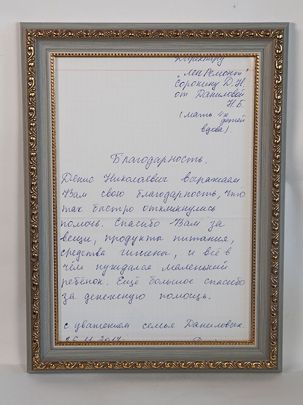 ramochki-dlya-diplomov