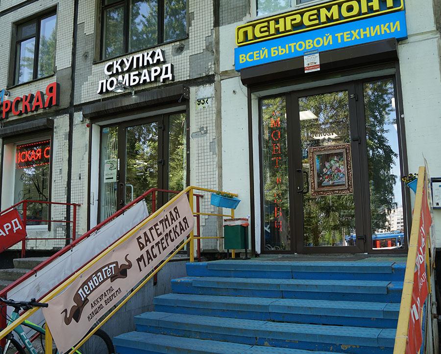 Багетная мастерская Ленбагет по проспекту Большевиков в СПб