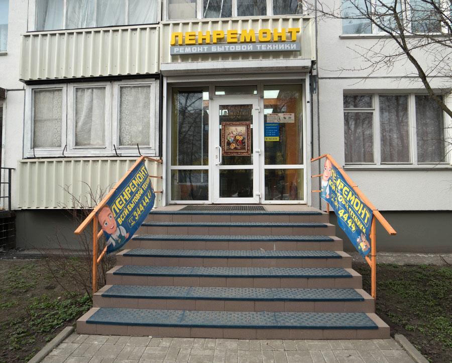 Багетная мастерская метро Академическая, Ленбагет