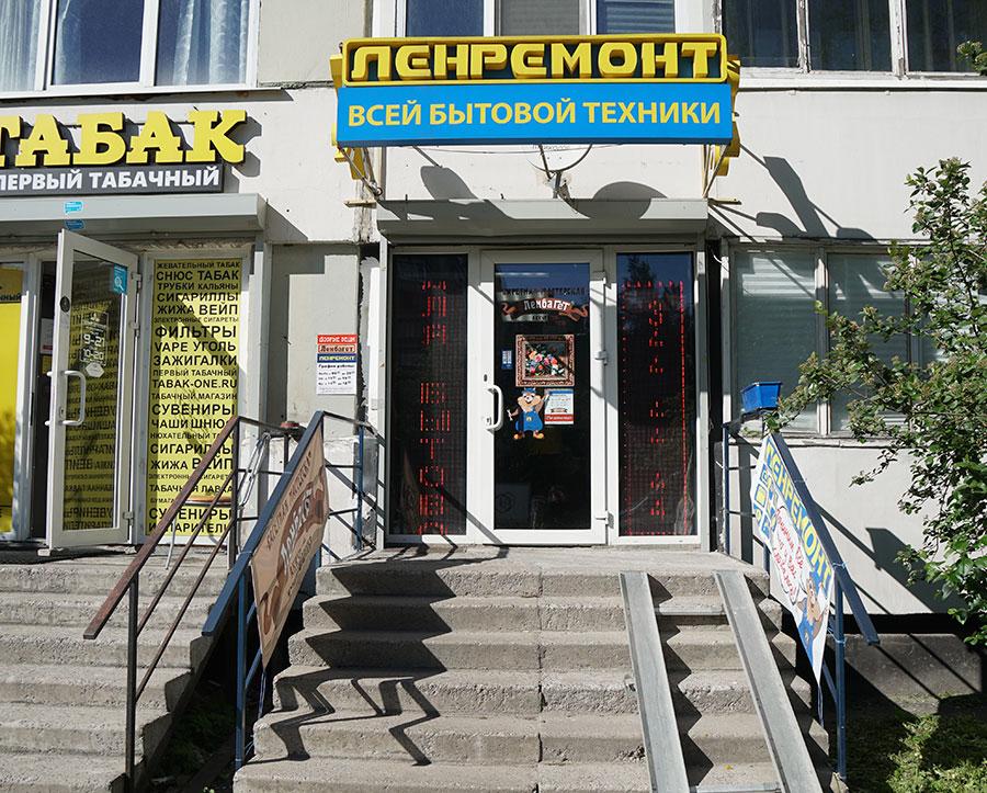 Багетная мастерская Ленбагет в Выборгском районе на проспекте Просвещения, 20 в Санкт-Петербурге