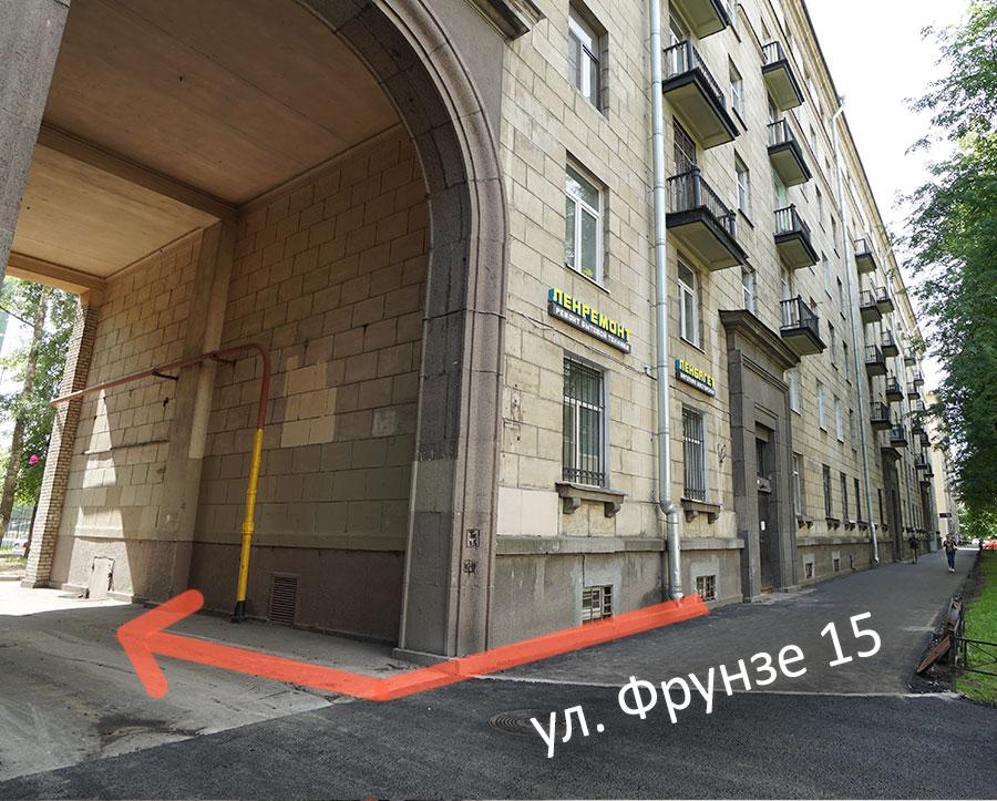 Багетная мастерская Ленбагет в Московском районе, возле метро Парк Победы, вход со двора