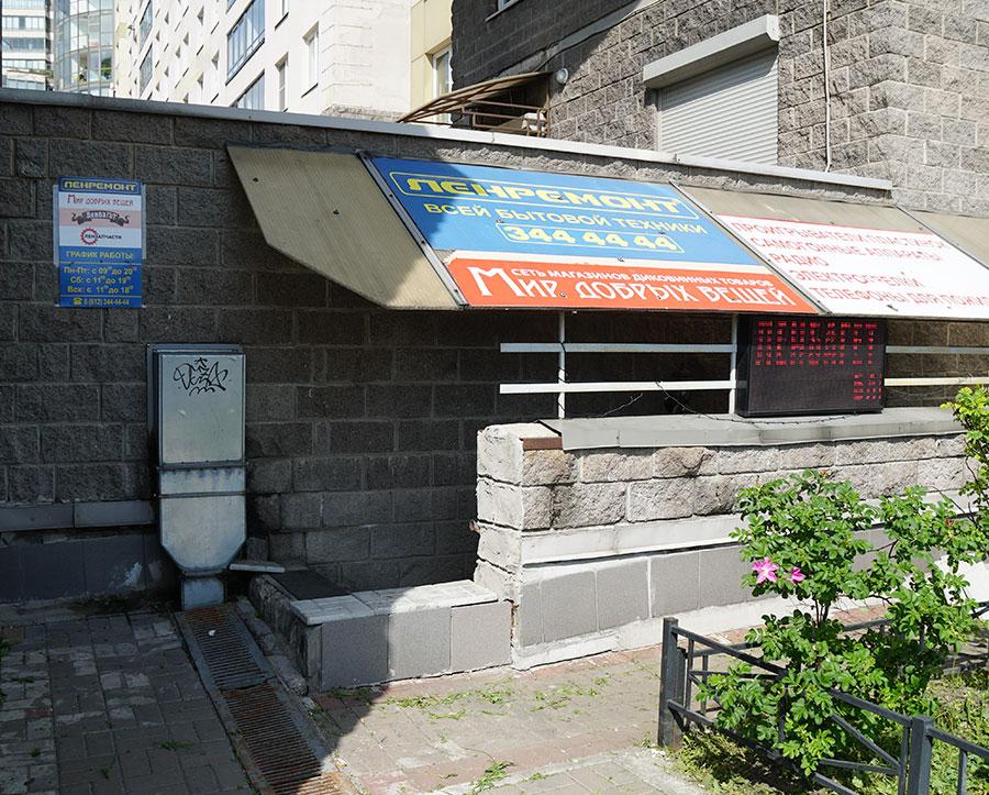 Багетная мастерская Ленбагет в Василеостровском районе Санкт-Петербурга, цокольный этаж