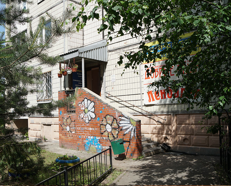 Багетная мастерская в Кировском районе Санкт-Петербурге, Ленбагет