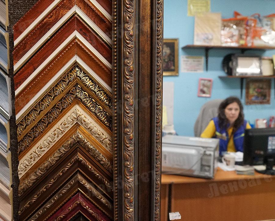 Багетная мастерская Ленбагет в Кировском районе Санкт-Петербурге