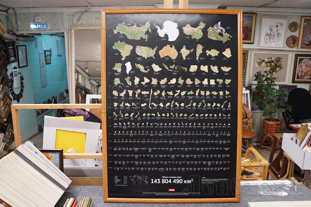 Географическая карта в коричневой багетной рамке. Вид спереди