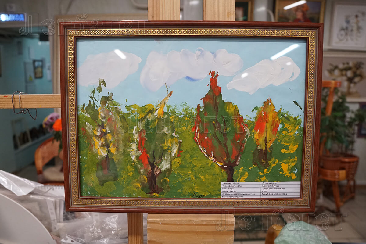 """Детский рисунок """"Осень"""" в коричневой багетной рамке"""