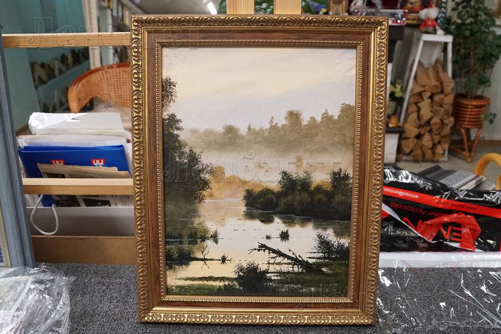 """Живопись """"Туман над озером"""" в золотистой багетной рамке"""