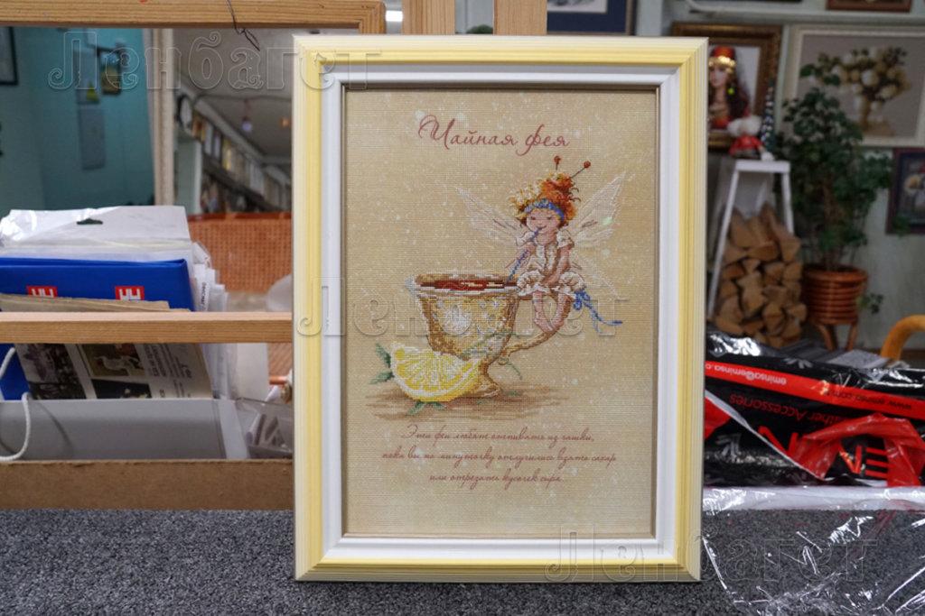 """Вышивка крестом """"Чайная фея"""" оформлена в желтую багетную рамку"""